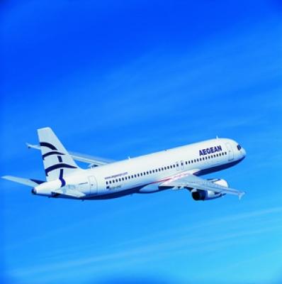 До Кавала със самолет